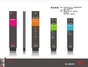 西安曲江文化会所品牌及标识设计_logo设计_w...