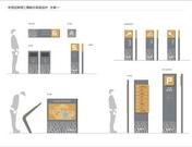 奥雅推出景观标识系统设计业务