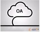 OA办公系统搭载云计算 真的能一飞冲天?_软件...