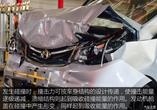 满载乘员模拟 揭秘长安欧尚碰撞测试(2)