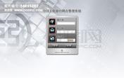 工商银行科技风登录界面OA系统登录.图片设计...