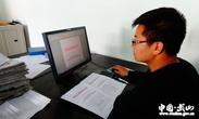 武山县政府办组织学习OA办公系统(图)