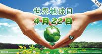 地球日源文件__PSD分层素材_PSD分层素材_...
