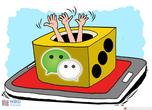 微信称将整治微信群赌博 参与者或将被封号 | 每...