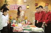 《厨王争霸》搬进北京开元名都