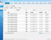后台界面设计-OA系统界面_UI设计_软件界面设...
