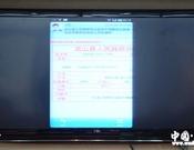 武山县政府办组织学习OA办公系统(组图)