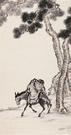 七律·蹇驴(题图) - 火焰 - 火焰的博客